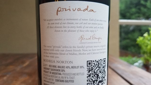 Privada red wine blend grape varieties